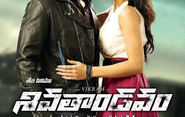 Raja Huli Kannada Rip Avi Download Subtitles Kickass 720p Subtitles