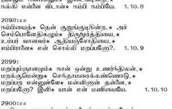 Free Nachiyar Thirumozhi In [epub] Book Rar